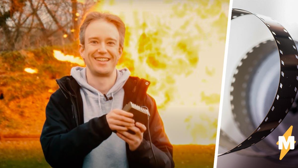 Блогер наглядно показал разницу между взрывами в фильмах и реальности. Любителям разрушений в кино не попасть