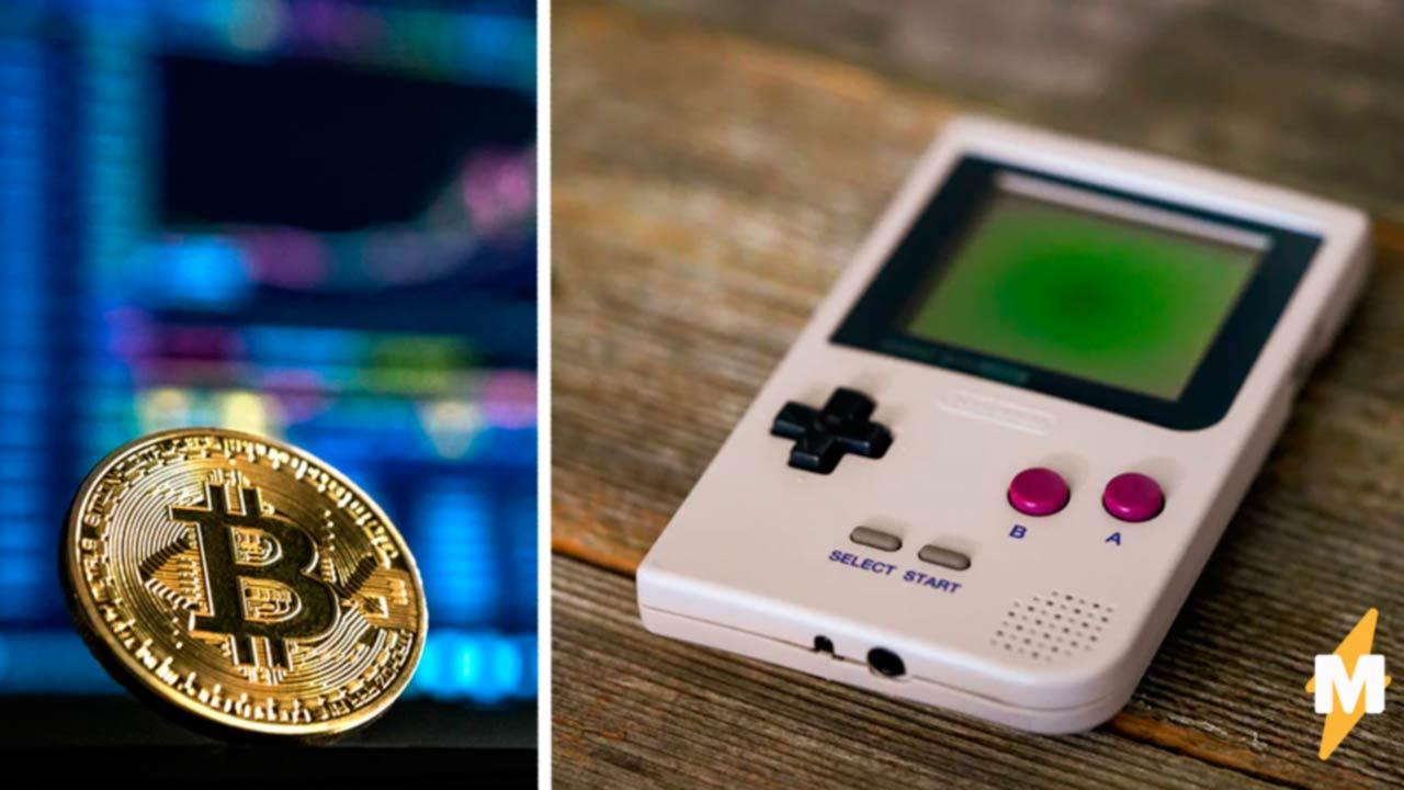 Блогер создал Game Boy для майнинга и насмешил публику. Ведь получить с него биткоин могут только бессмертные