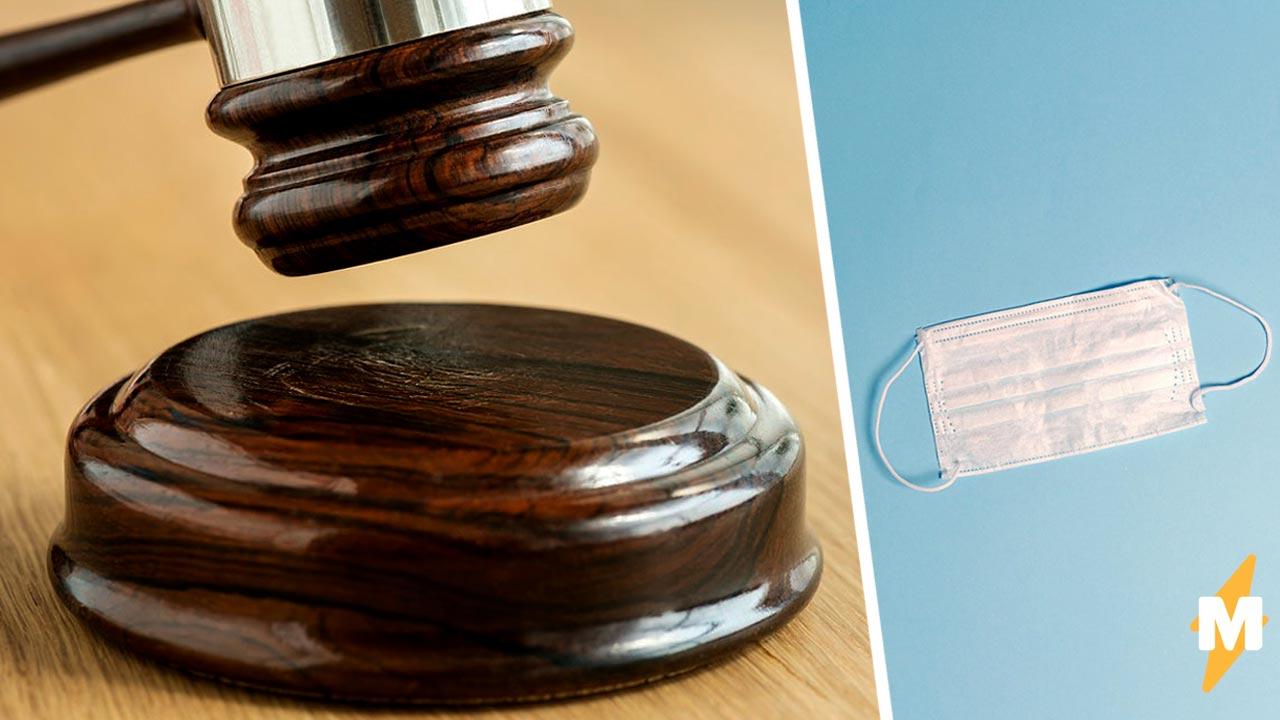Судья отклонил иск, не став слушать доводы защиты. Один взгляд на лицо адвоката — и вопросы к суду неизбежны