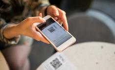 Как получить QR-код для посещения ресторана в Москве с 28 июня: пошаговая инструкция