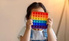 Играть нельзя выбросить: психолог оценила реальную опасность поп-итов для детей