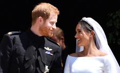 Свадьба Меган и Гарри: угадайте, что было на самом деле, а что — выдумка?