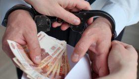 Брал не себе: в Петербурге на взятке поймали замдекана института Росгвардии
