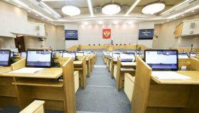 Госслужба без ограничений: депутаты снимают возрастной ценз для назначенцев Путина