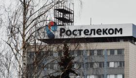 Бывший топ-менеджер «Ростелекома» задержан за крупную взятку