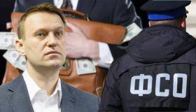 Итоги дня: новая категория коррупционеров, новый штраф для Навального, новый участник аферы в ФСО
