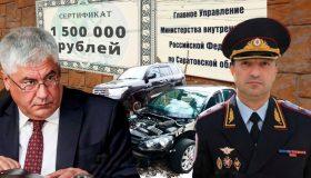 Дырявая крыша МВД: как подчиненные Колокольцева потеряли миллион в здании управления