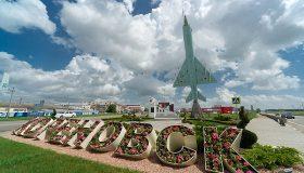 Прокуроры зашли на YouTube: администрация района Кубани попала под проверку