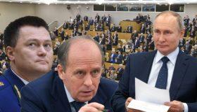 Итоги месяца: коррупционный форс-мажор Володина, проверенные кадры Бортникова и штатные потери Краснова