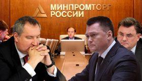 Итоги дня: проверки для Рогозина, ужесточения от Краснова и разоблачения от Чуйченко