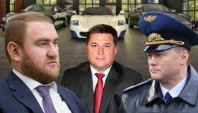 Итоги дня: доходный бизнес сына Колокольцева, международный уровень Краснова и арестованный автопарк Арашуковых