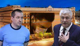 Итоги дня: судебная поблажка для Черкалина, пойманный главбух Захарченко и платные расследования у Колокольцева