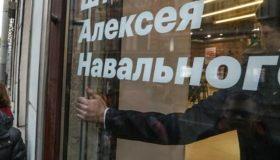 Сохранить невозможно: штабы Навального официально распущены