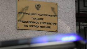 Московские расценки: полицейские потребовали 12 млн за выполнение своих обязанностей
