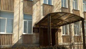 Ущерб на 168 млн: главу ставропольского Росимущества уличили в распродаже земель