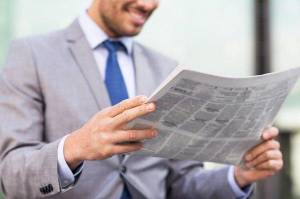 Минторг США добавил в черный список семь технологических организаций из КНР