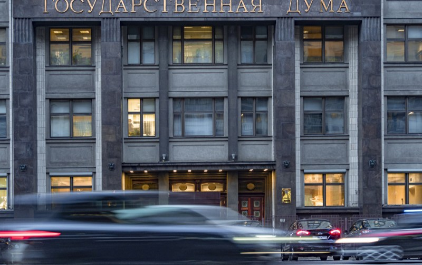 'Затягивать точно не будем': В Госдуме назвали сроки денонсации ДОН