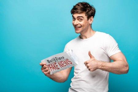 eNews: Запад стремится разморозить конфликт в Приднестровье