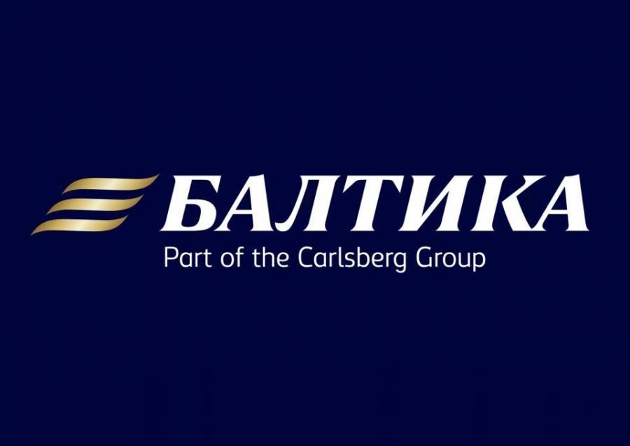 «Балтика» стала одним из лучших экспортеров 2020 года в Хабаровском крае