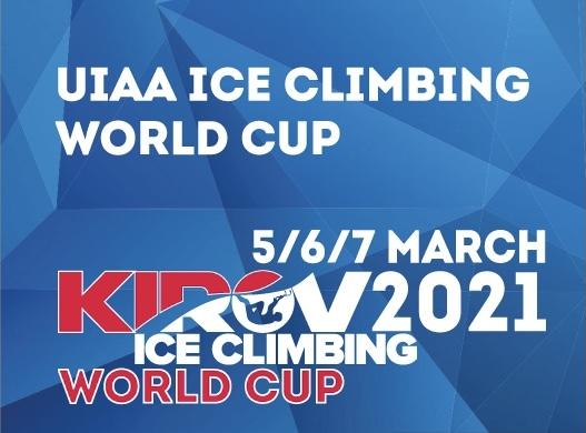Пройдет Кубок мира 2021 по ледолазанию в Кирове 5 -7 марта
