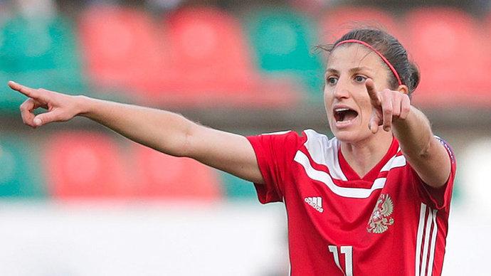 Женская сборная России пробилась на чемпионат Европы-2022