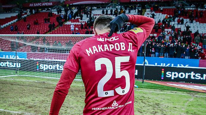 Индивидуальный шедевр Дениса Макарова — лучший гол 21-го тура Тинькофф РПЛ!