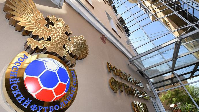 РФС проводит проверку информации об игре футболистов «Тамбова» на ставках