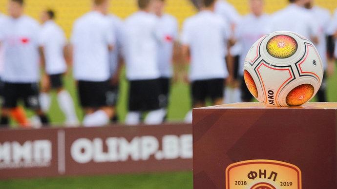 Руководство ПФЛ рекомендовало клубам выступать в лиге под управлением ФНЛ