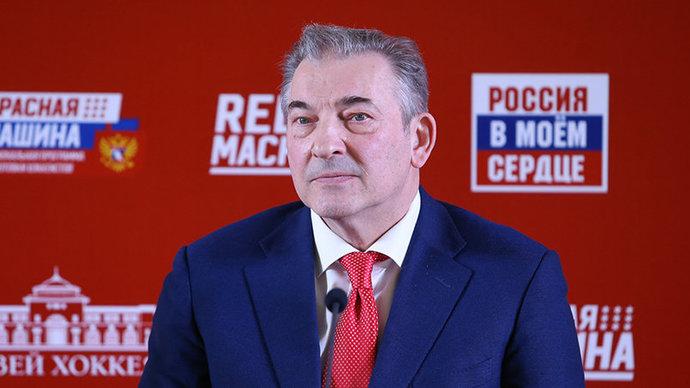 Третьяк подвел итог выступлению сборной России на ЮЧМ