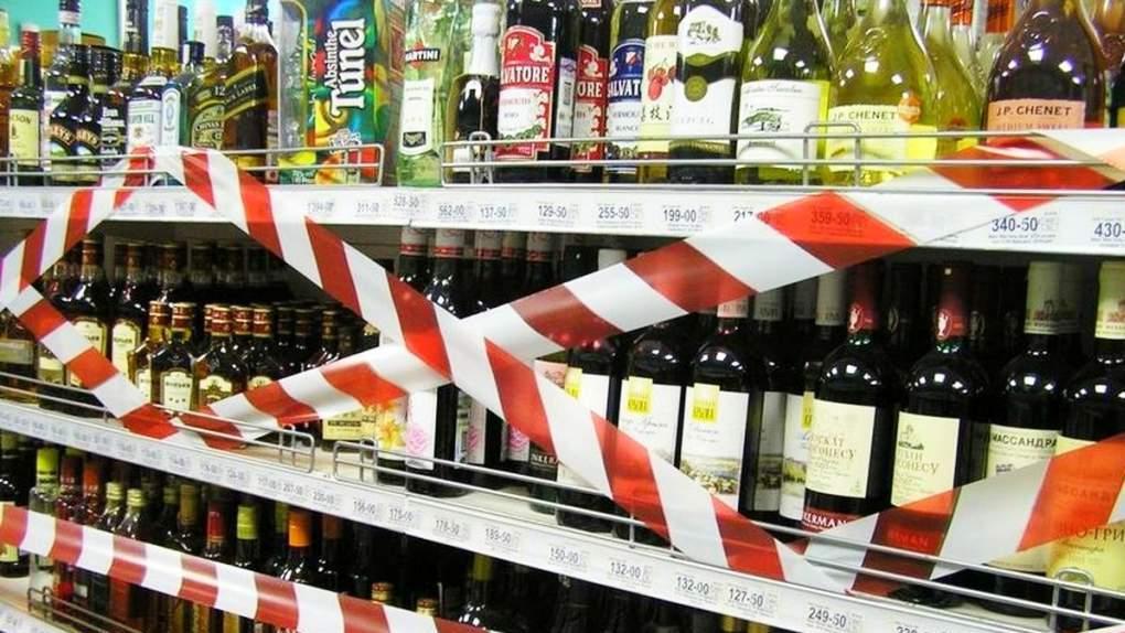 «Пятерочкам» и «Перекресткам» снова разрешили продавать алкоголь в Екатеринбурге