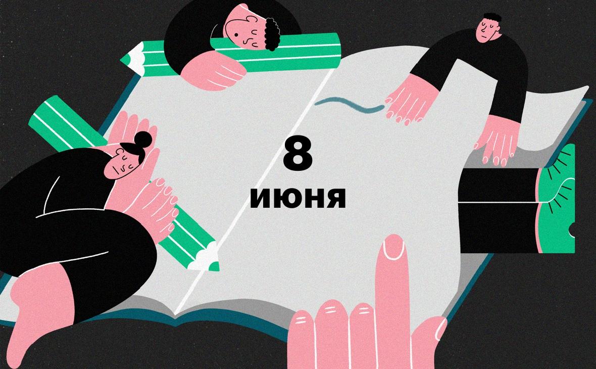 Медведев и списки «Единой России», инфляция достигла 6%. Главное за ночь