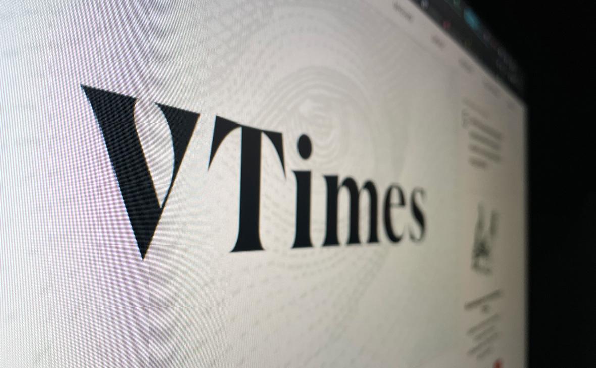 Редакция VTimes объявила о закрытии проекта в День России