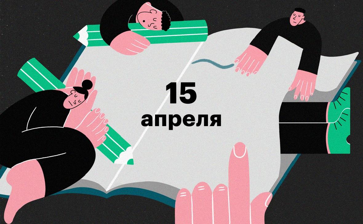 Какие санкции грозят России, подорожают ли конфеты. Главное за ночь