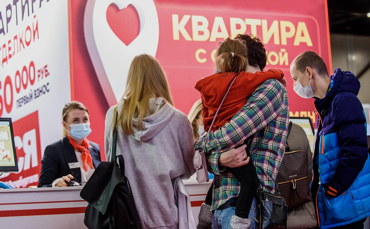 Доля одобренной россиянам ипотеки упала до минимума за четыре года