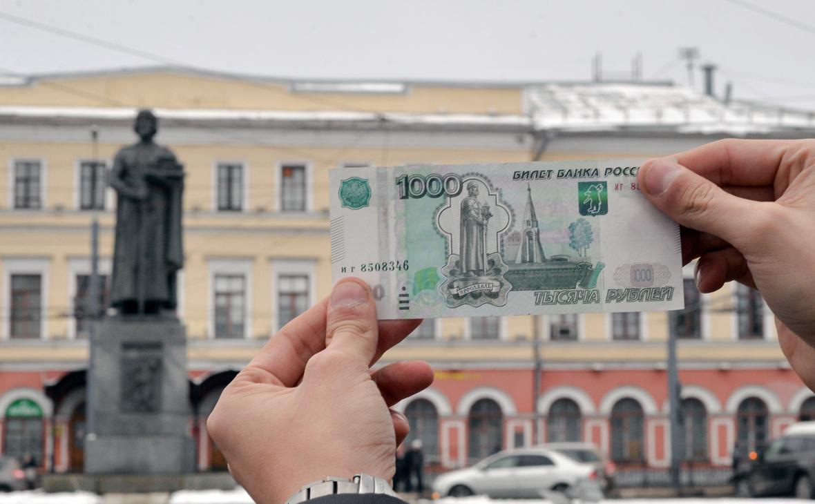 Власти назвали преимущество из-за пропажи Ярославля с купюр
