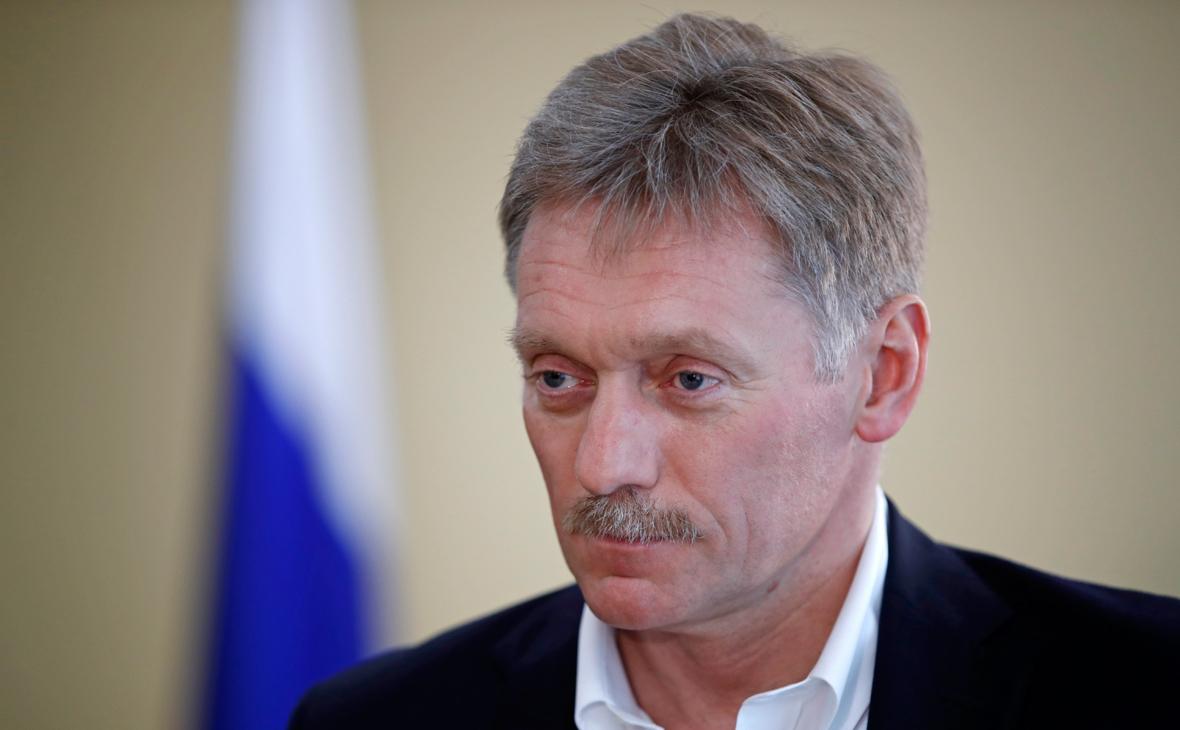 Кремль назвал ситуацию на Украине опасной для России