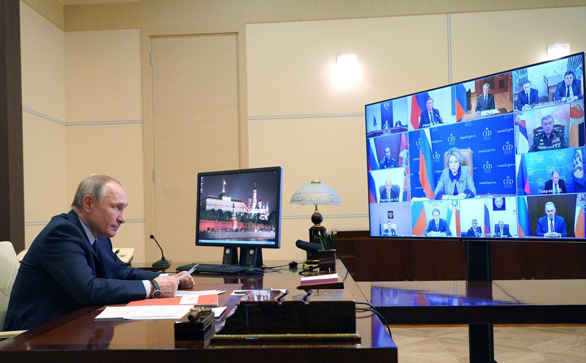 Путин предложил принять всемирные законы о киберпространстве