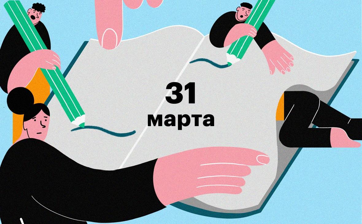Шпионаж в Италии за €5 тыс., переезд порта Петербурга. Главное за день