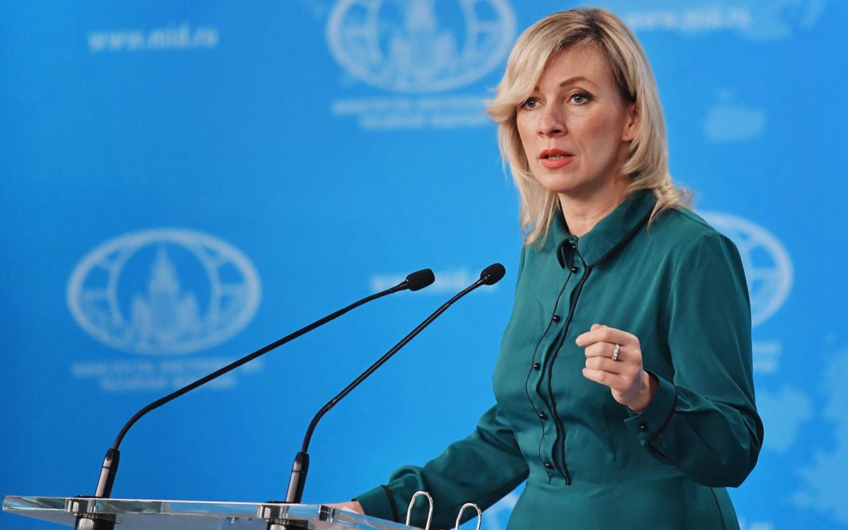Захарова пообещала ответ на «фокусы» Чехии