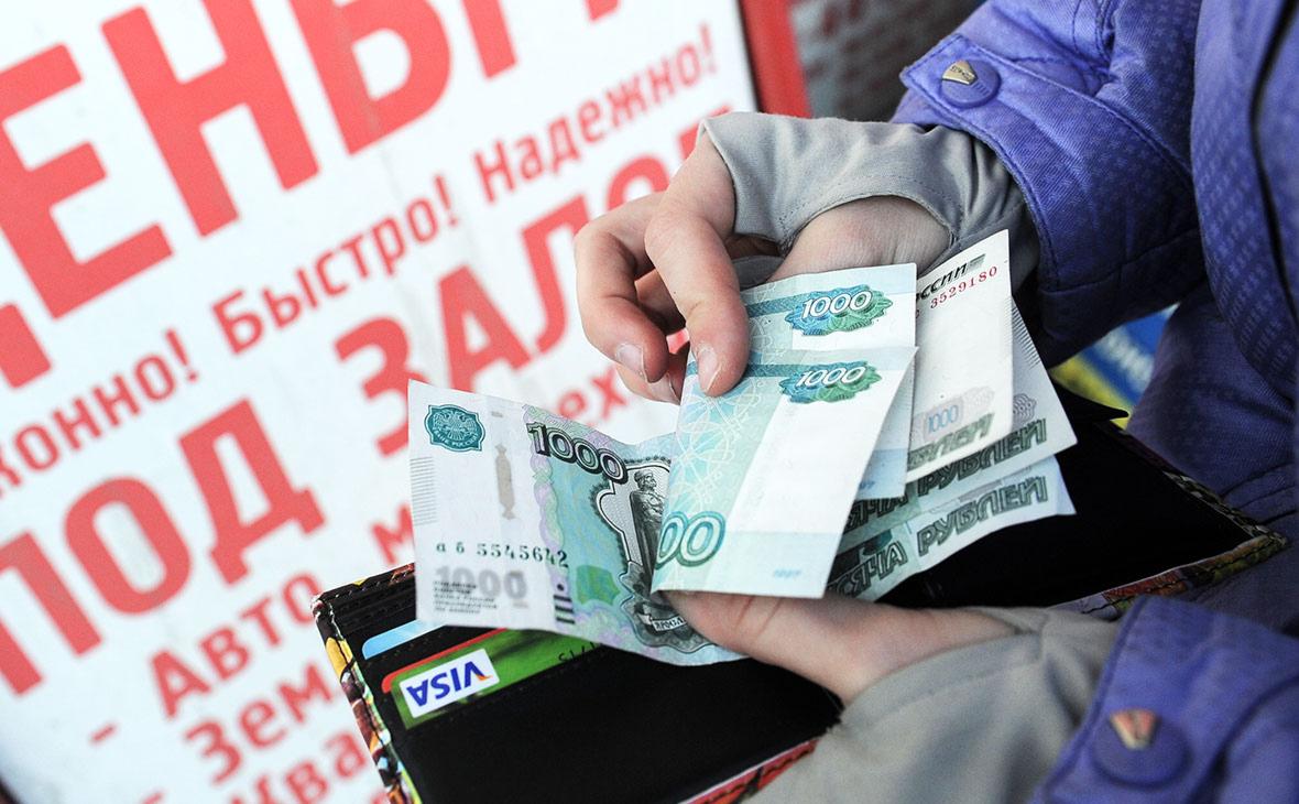 Россияне начали быстрее возвращать проданные коллекторам долги