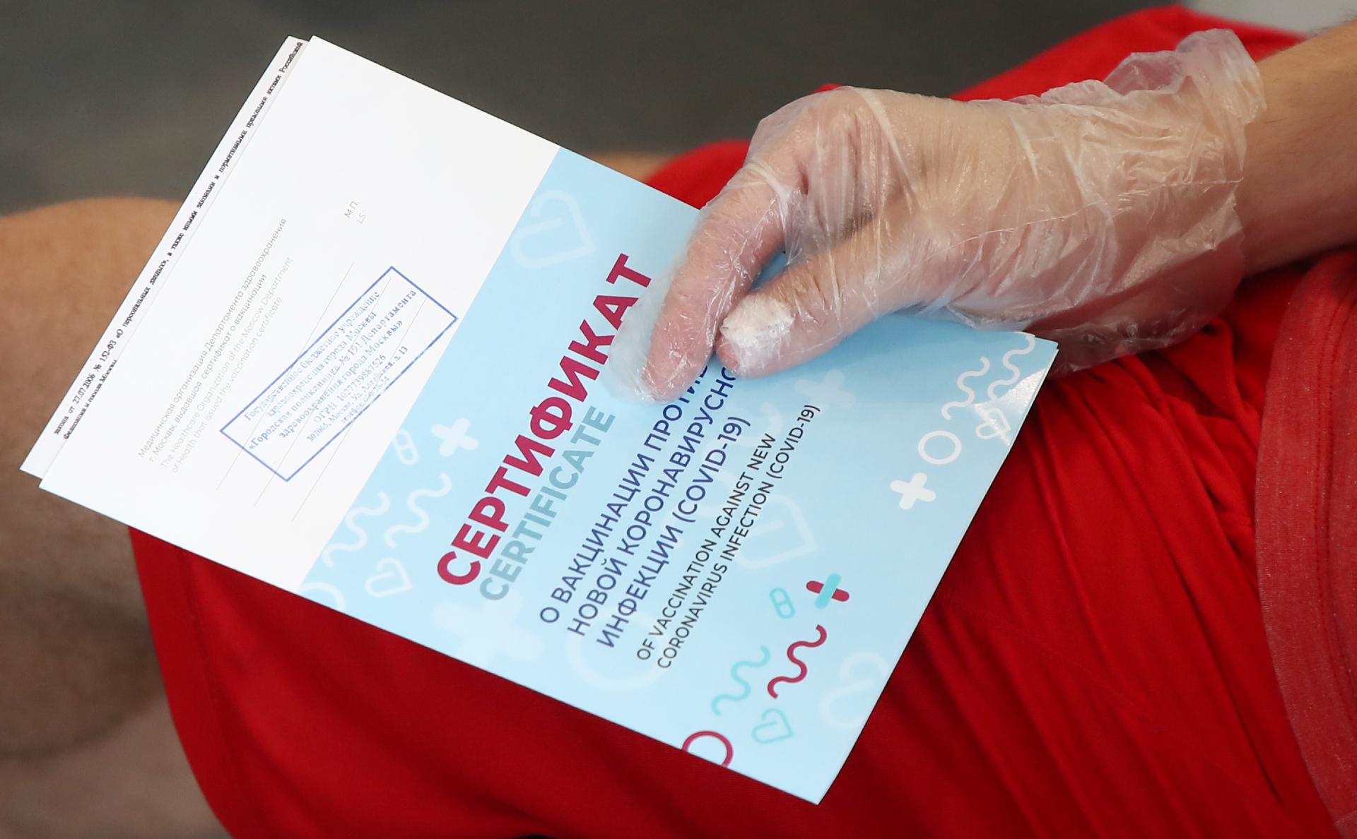Собянина попросили уточнить требования к отчетам по вакцинации в НКО