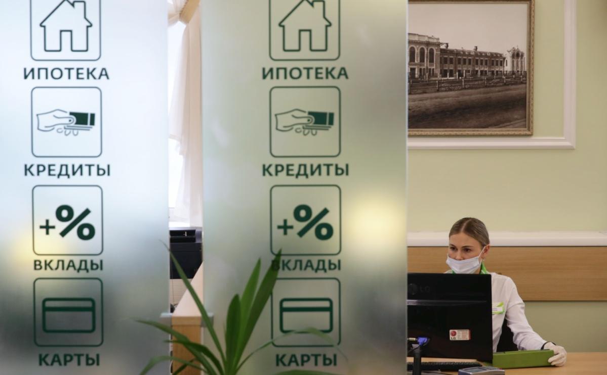 Сбербанк и ЦБ разошлись в оценке льгот за «зеленое» кредитование в России