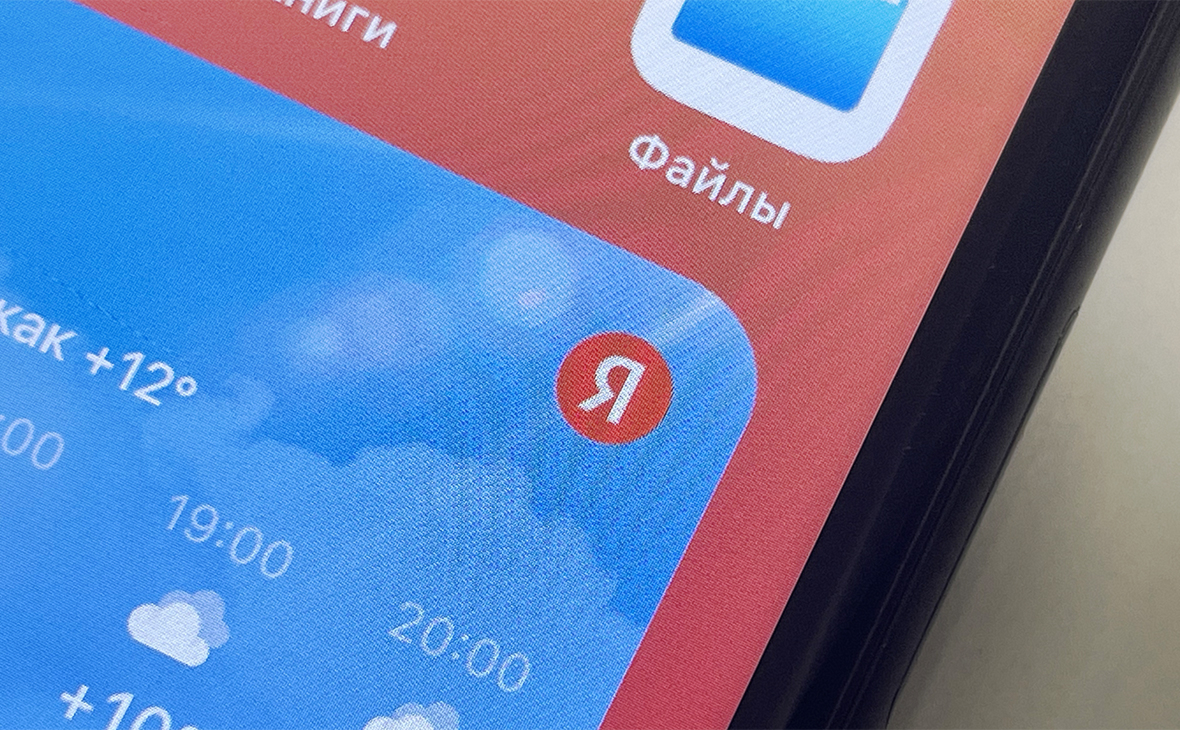 «Яндекс» объяснил невозможность удаления сервисов со смартфонов