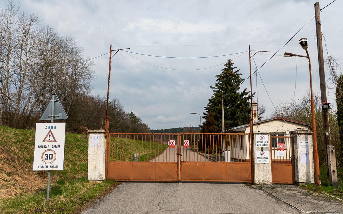 В Чехии пообещали рассекретить итоги расследования взрыва во Врбетице