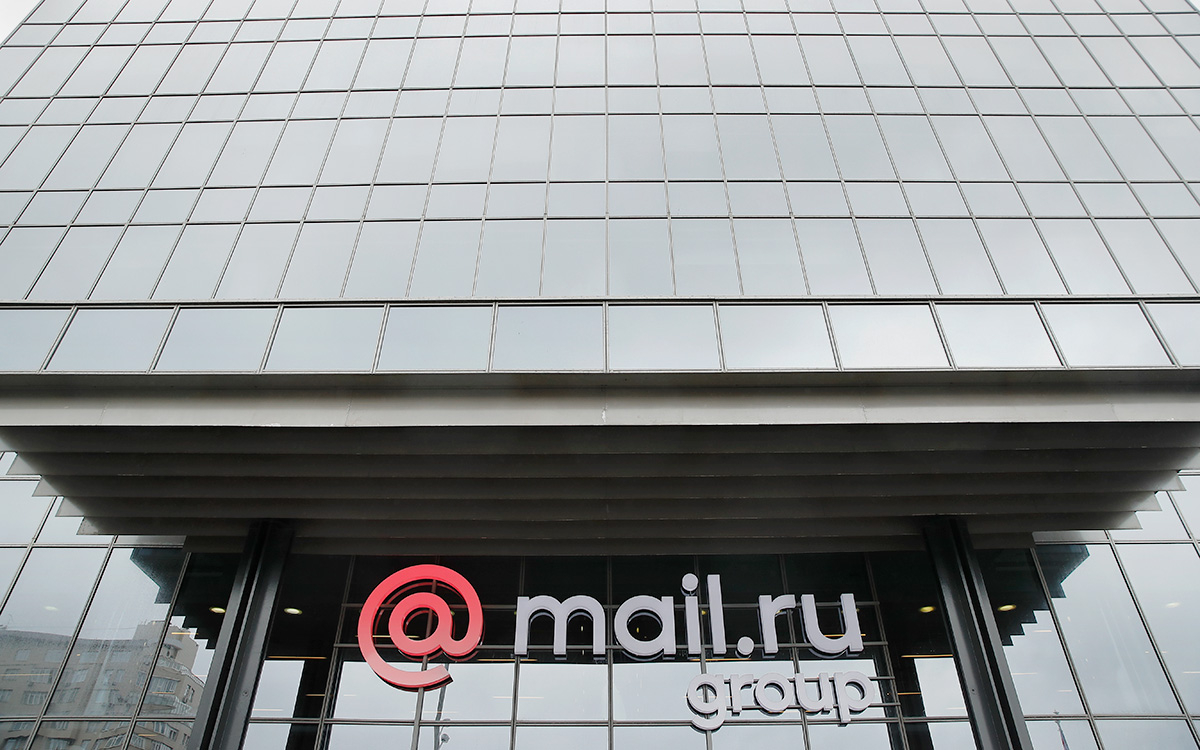 Выручка Mail.ru Group увеличилась в 2020 году на фоне пандемии