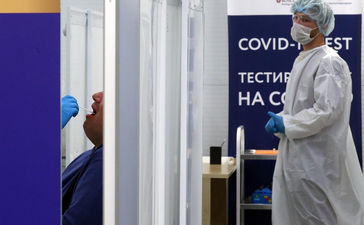 В России выявили 14 случаев заражения индийским штаммом COVID-19