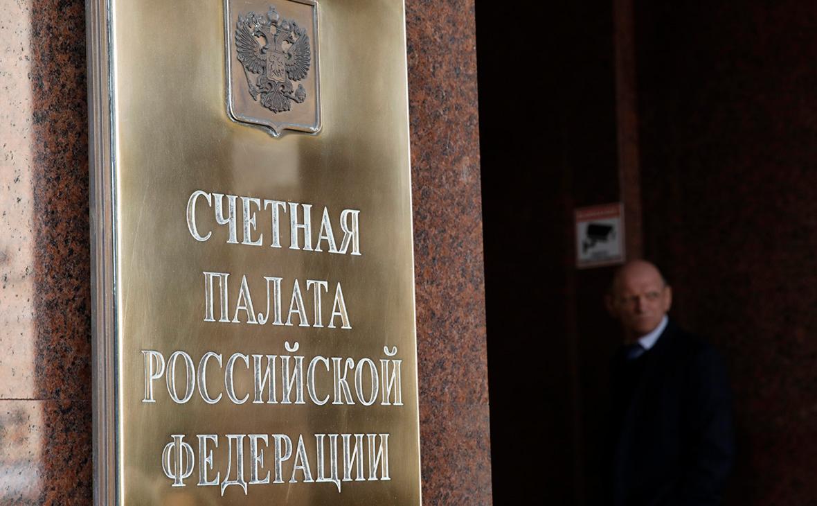 Счетная палата сочла неэффективными институты развития Северного Кавказа