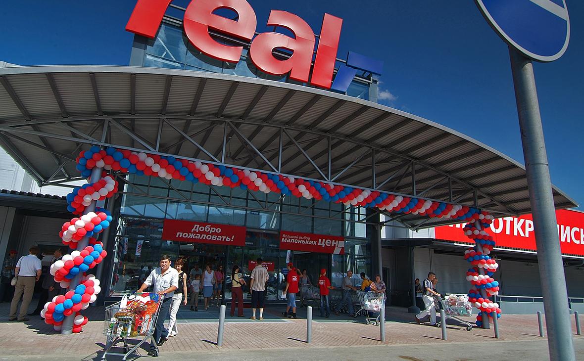 Фонд семьи Евтушенковых нашел покупателей на часть гипермаркетов Real