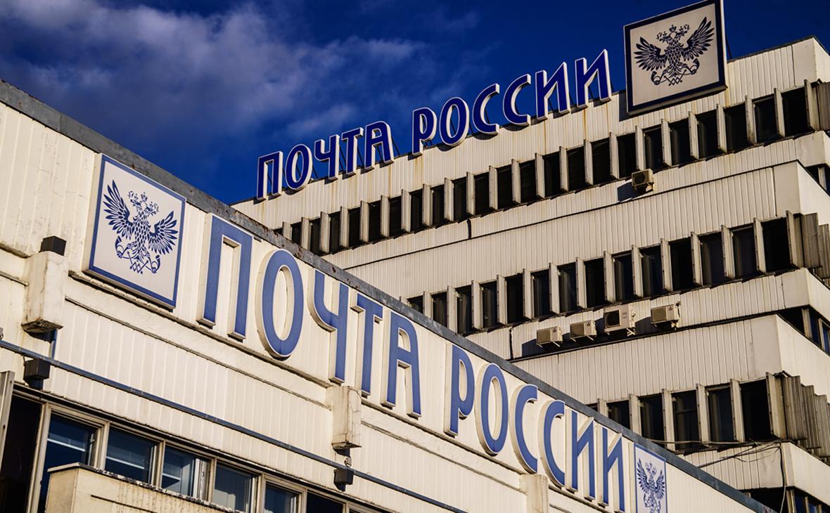 «Почта России» в 4 раза увеличит траты на отечественный софт к 2030 году