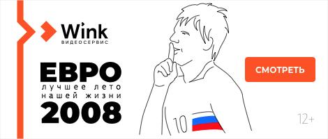 Аршавин о матче с Нидерландами на Евро-2008: «Перед овертаймом не понимал, как можно ходить, не то что бегать»